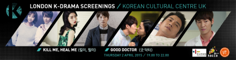 London Korean Drama Club KCCUK 2015