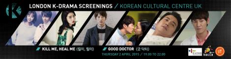 London Korean Drama Club KCCUK 2015